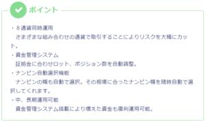 悪質 アンビション 【FX自動売買】アテンションシステムって詐欺なの?!徹底検証してみたよ!